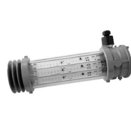 Spetsiaalsed LED Valgustid